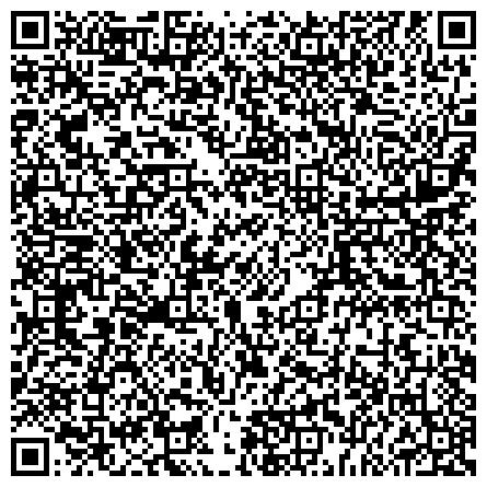 QR-код с контактной информацией организации Общество с ограниченной ответственностью ТЕХНОТРЕЙД, Системы контроля доступа, биометрические системы, учет рабочего времени.