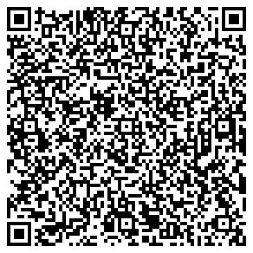 """QR-код с контактной информацией организации Интернет - магазин """"2rest"""""""