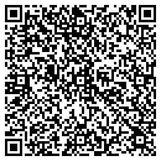 QR-код с контактной информацией организации СаТел-ИТ
