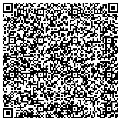 """QR-код с контактной информацией организации Интернет-магазин подарков и сувениров """"Podaro4ek.com.ua"""""""