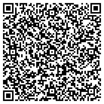 """QR-код с контактной информацией организации ООО """"Корона"""""""