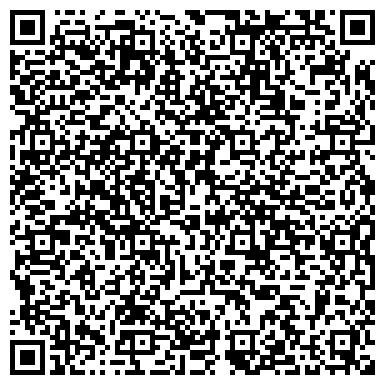 QR-код с контактной информацией организации КЕНГУРУ Рекламное агентство