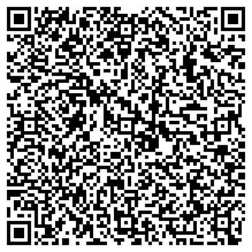 QR-код с контактной информацией организации ФЛП «Васильев Ф. В.»
