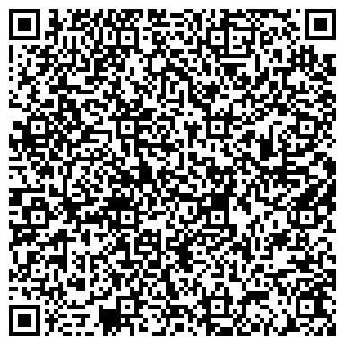 QR-код с контактной информацией организации Общество с ограниченной ответственностью ООО «Вал Ком Технолоджи»