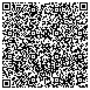 QR-код с контактной информацией организации Общество с ограниченной ответственностью ООО Компьютерная Академия ШАГ Донецкий филиал