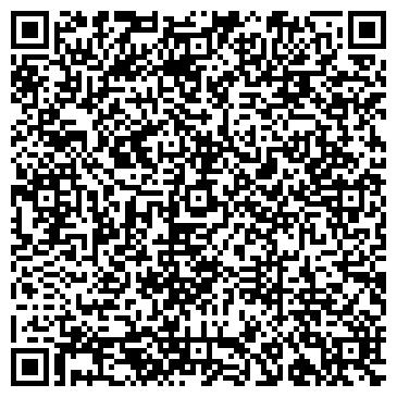 """QR-код с контактной информацией организации Интернет магазин """"Техносервис"""""""