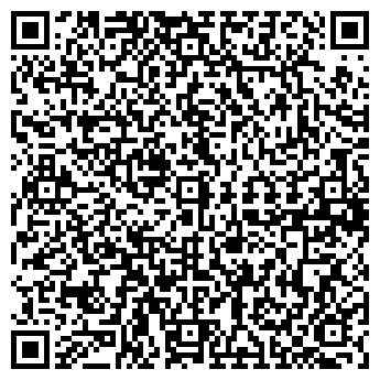 QR-код с контактной информацией организации Субъект предпринимательской деятельности КоСА-Сервис