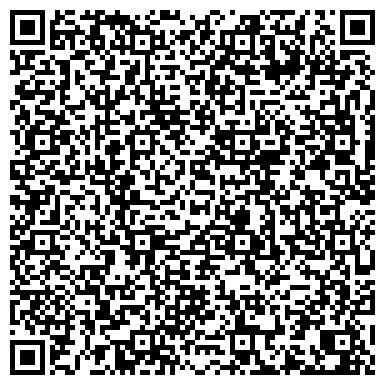 """QR-код с контактной информацией организации ООО """"Интернет Профит"""""""