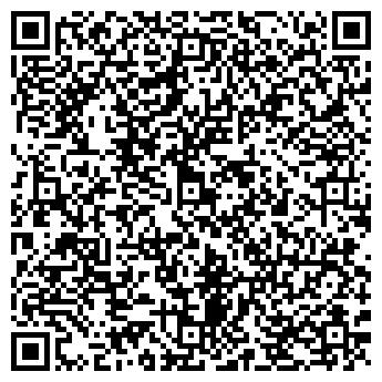 QR-код с контактной информацией организации Vip-site