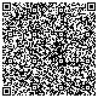 QR-код с контактной информацией организации ЧП Марчак М.Д. Дорожно-строительное предприятие