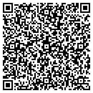QR-код с контактной информацией организации Общество с ограниченной ответственностью Нексус-Украина