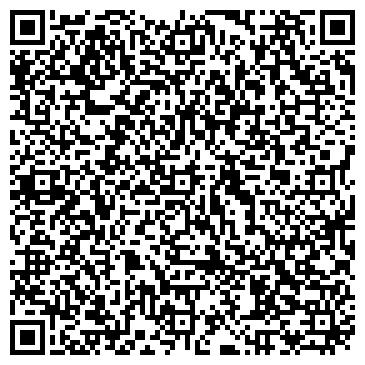 QR-код с контактной информацией организации Web Platinum Studio