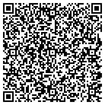 QR-код с контактной информацией организации Video Cinema Exclusive, Другая
