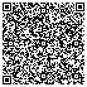 QR-код с контактной информацией организации Тант