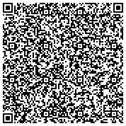 """QR-код с контактной информацией организации """"Максимальный эФФект"""" - реклама вашего бизнеса с максимальной отдачей!"""