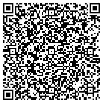 """QR-код с контактной информацией организации ООО """"IT-Assembly"""""""