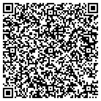 QR-код с контактной информацией организации Студія