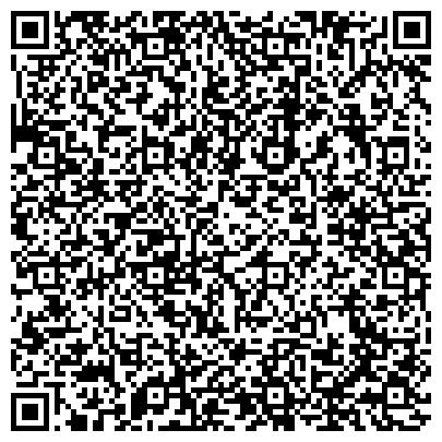 """QR-код с контактной информацией организации Консалтинговая компания """"Free Wave"""""""