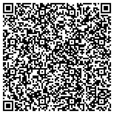 QR-код с контактной информацией организации Comp911