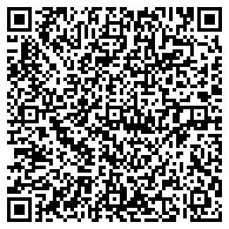 QR-код с контактной информацией организации ATplus