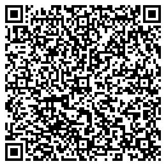 QR-код с контактной информацией организации Вин Хелп