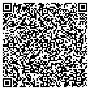 QR-код с контактной информацией организации Master Install