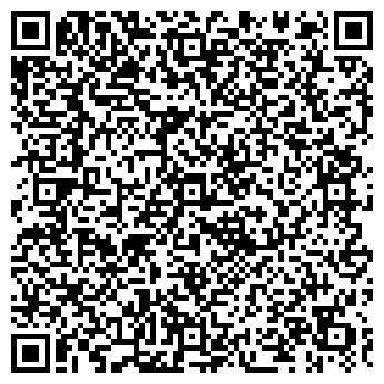 """QR-код с контактной информацией организации ООО """"Веб Формат"""""""