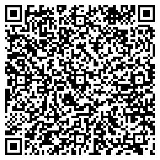 """QR-код с контактной информацией организации ИП """"КАН"""""""