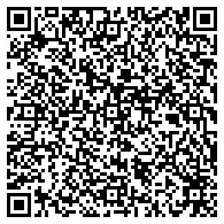 QR-код с контактной информацией организации АРСИУС