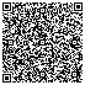 """QR-код с контактной информацией организации """"Web2.0Studio"""""""