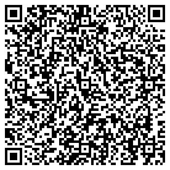 QR-код с контактной информацией организации WEb-studio Bylink
