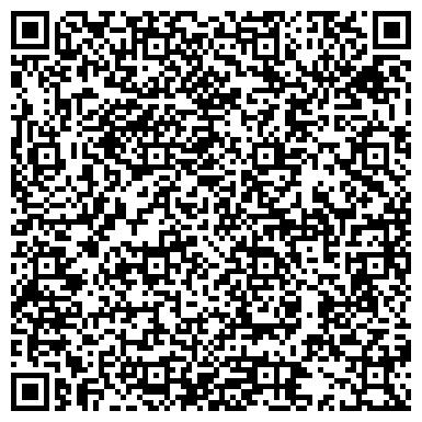 QR-код с контактной информацией организации Студия Татьяны Колесниковой