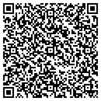 QR-код с контактной информацией организации site-4you.by