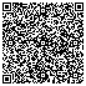 QR-код с контактной информацией организации WebStart, ООО