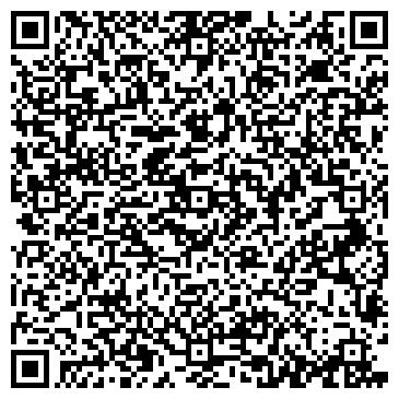QR-код с контактной информацией организации Первая студия дизайна, ООО