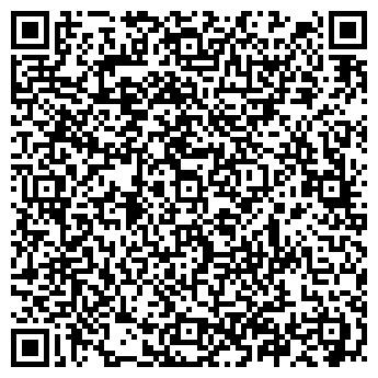 QR-код с контактной информацией организации Частное предприятие ФО-П Озерова Т. О.