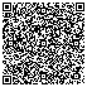 QR-код с контактной информацией организации Компания «Эллин»