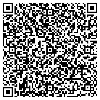 QR-код с контактной информацией организации Advertising.by, ООО