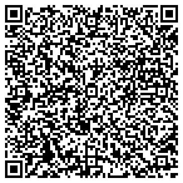 QR-код с контактной информацией организации Частное предприятие «Галкон» — производство мебели