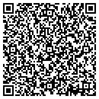 QR-код с контактной информацией организации DomofonSoft