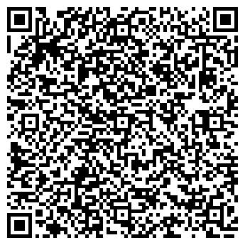 QR-код с контактной информацией организации компинтех