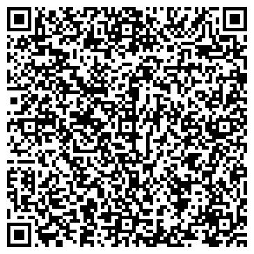 """QR-код с контактной информацией организации Компания """"Diamond"""""""