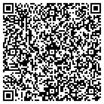QR-код с контактной информацией организации Art Site