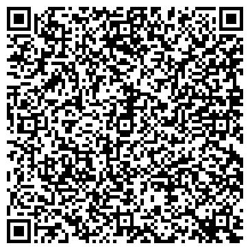 QR-код с контактной информацией организации Рекламное агентство 2ra (ТУРА)