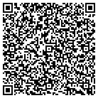 """QR-код с контактной информацией организации ООО """"Элас"""""""