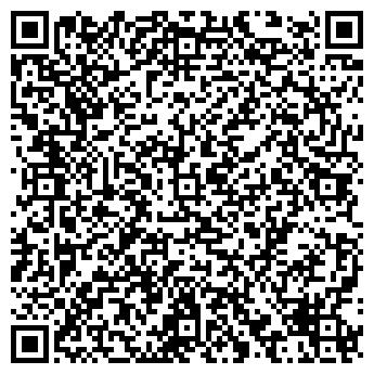 QR-код с контактной информацией организации Субъект предпринимательской деятельности КУПОН-СЕРВИС