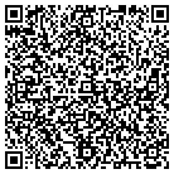 QR-код с контактной информацией организации ЧП «Сервис»