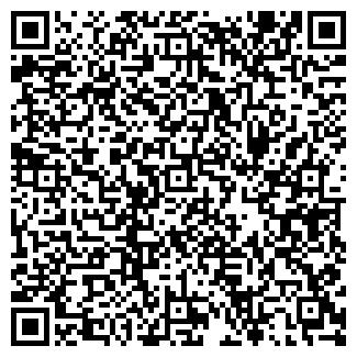 QR-код с контактной информацией организации ЧП Егорка