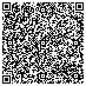 """QR-код с контактной информацией организации Другая """"Чип-Тюнинг """""""