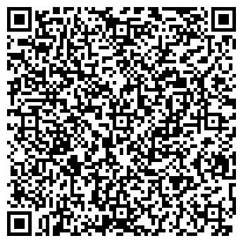 """QR-код с контактной информацией организации Компания """"Оникс-софт"""""""